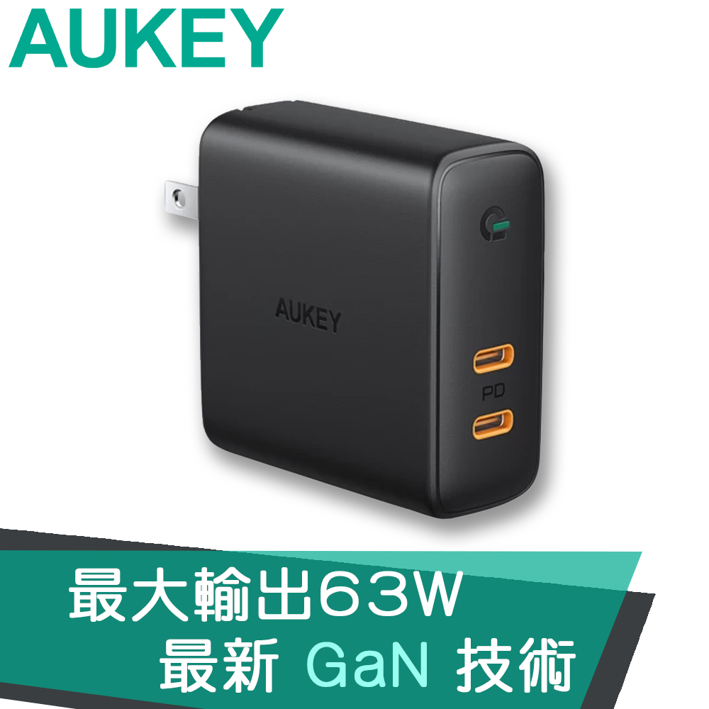 【福利網獨享】【AUKEY】PA-D5 63W 雙PD 2孔氮化鎵GaNFast快速充電器(動態檢測電流)