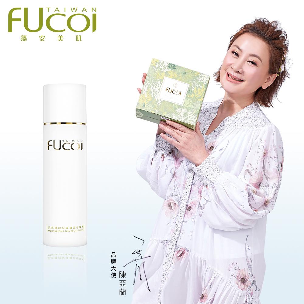 【FUcoi藻安美肌】肌底調和系列 保濕肌能前導液150ml