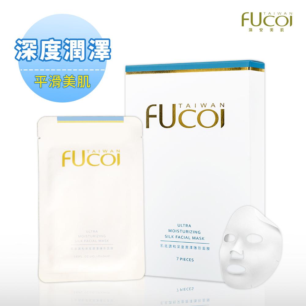 【FUcoi藻安美肌】肌底調和系列 深度潤澤隱形面膜(5片/盒)