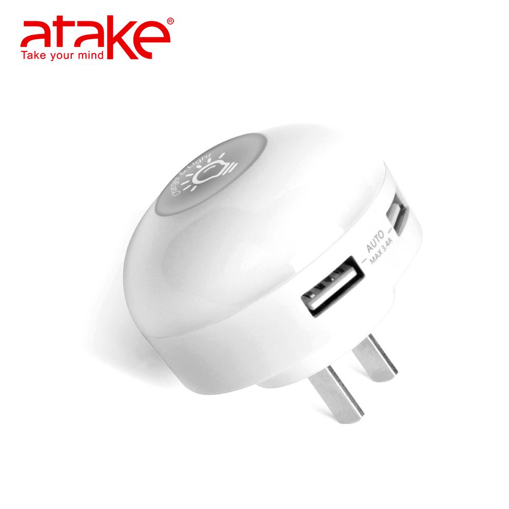 【ATake】3.4A USB充電器(3段式觸控小夜燈) -灰色