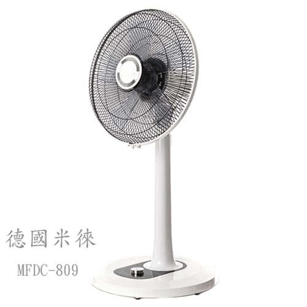 【米徠】14吋變頻DC扇(MFDC-809)