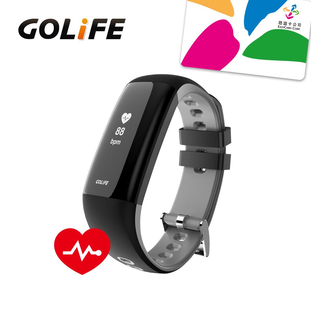 【GOLiFE】Care-Xe 智慧悠遊觸控心率手環