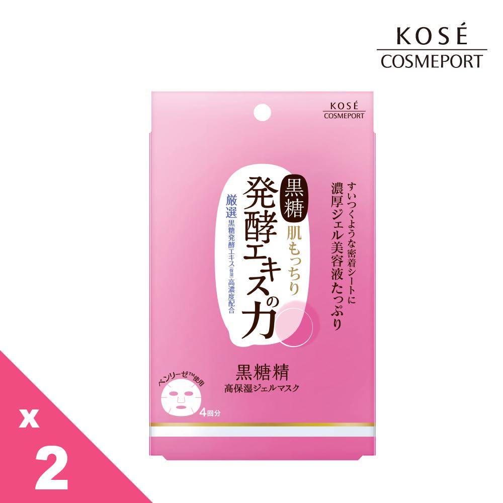 KOSE 黑糖精 超濃厚精華面膜 (4枚/入) 2入組