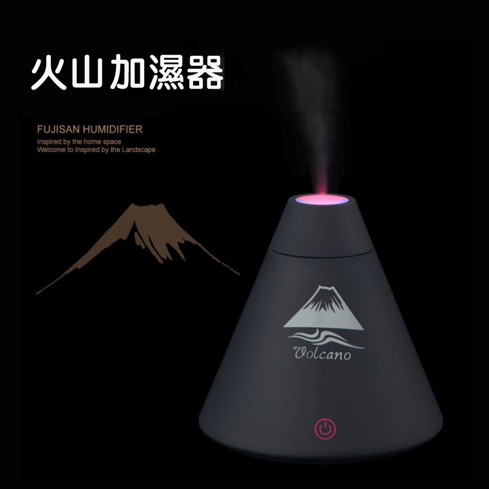 【WIDE VIEW】火山加濕器(SX-698)