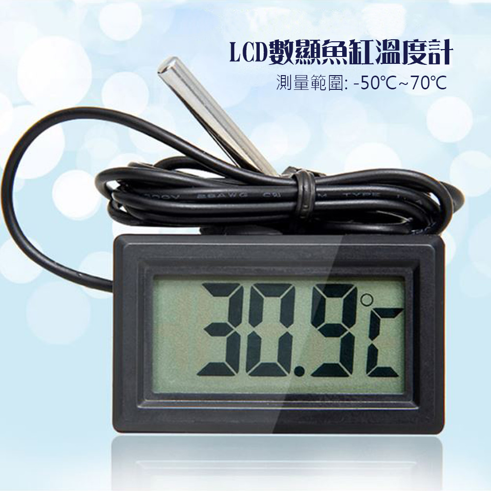 【COMET】LCD數顯魚缸溫度計(TM-02)