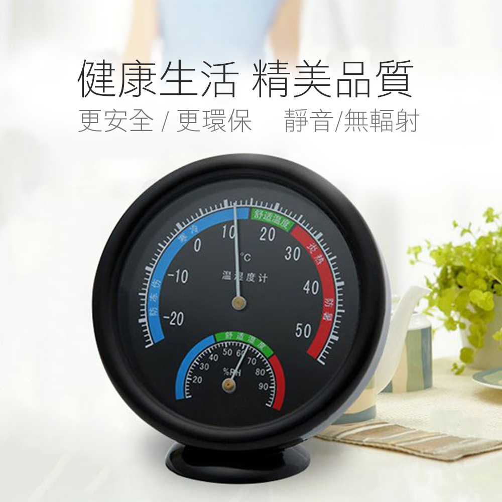 【COMET】13CM精準機械掛立/掛式溫濕度計(TM-06)