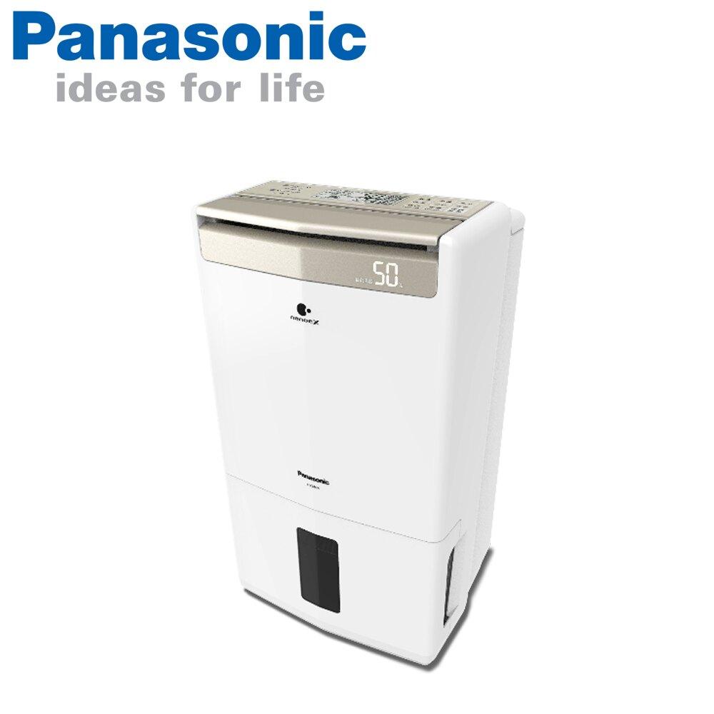 Panasonic國際牌12公升智慧節能除濕機 F-Y24GX