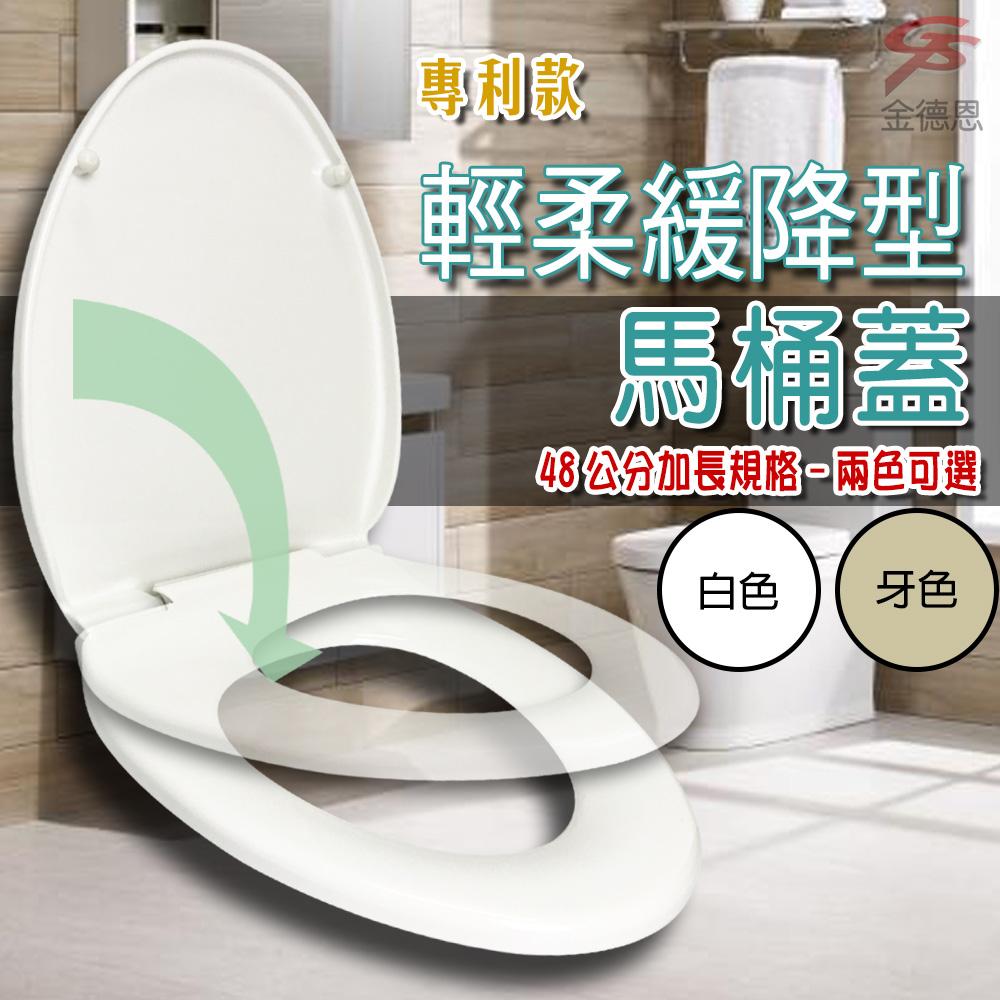 台灣製造專利款 TOTO/HCG48cm靜音緩降式馬桶蓋+馬桶定量芳香潔護露 200ml