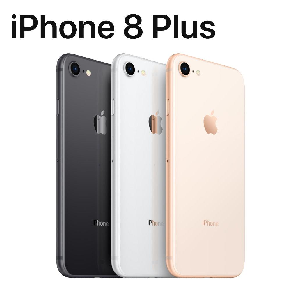Apple iPhone 8 Plus 128G