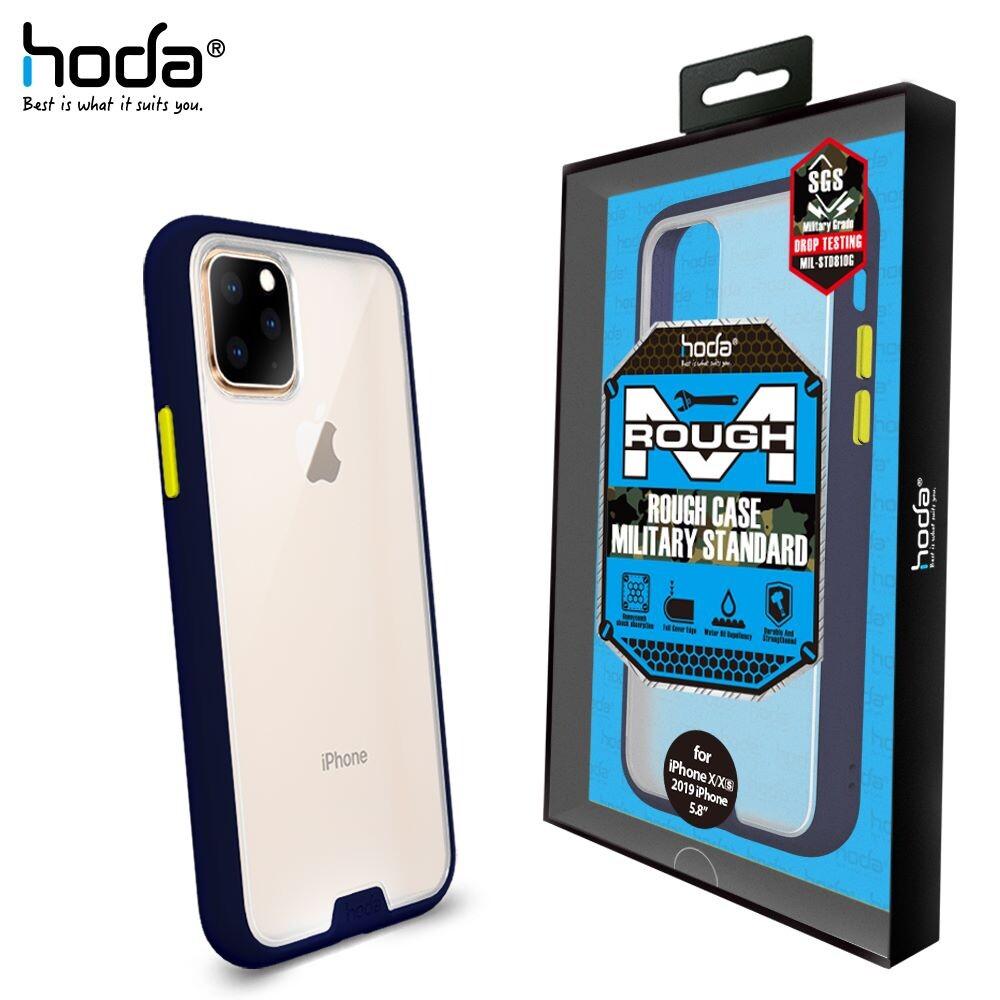 HODA 柔石軍規防摔殼 寶石藍 iPhone 11 Pro