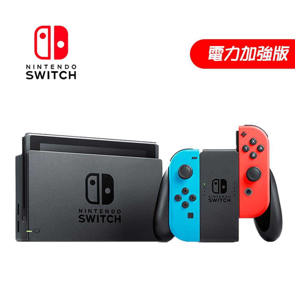 任天堂 Switch 電力加強版
