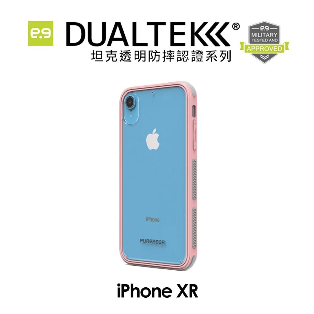 普格爾 坦克透明殼 透粉 iPhone XR