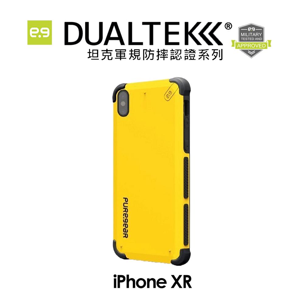 普格爾 坦克軍規殼 黃 iPhone XR