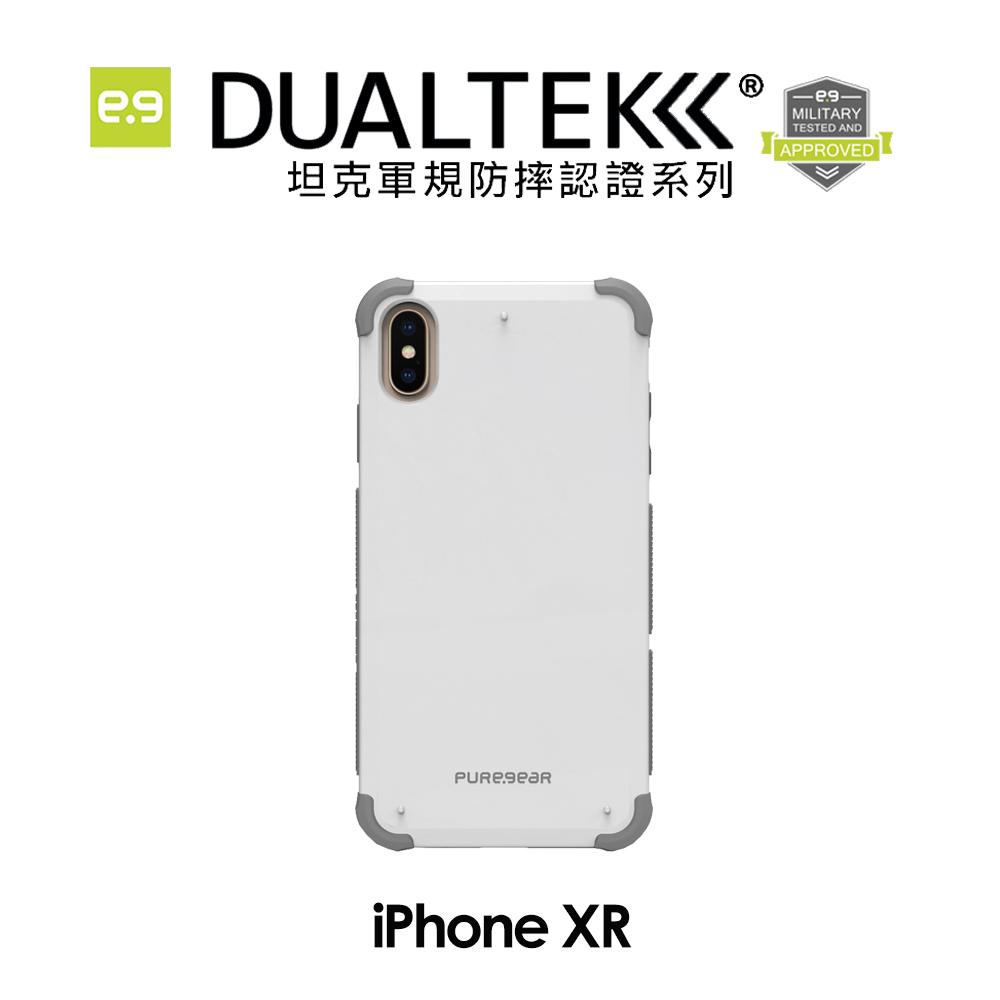 普格爾 坦克軍規殼 白 iPhone XR