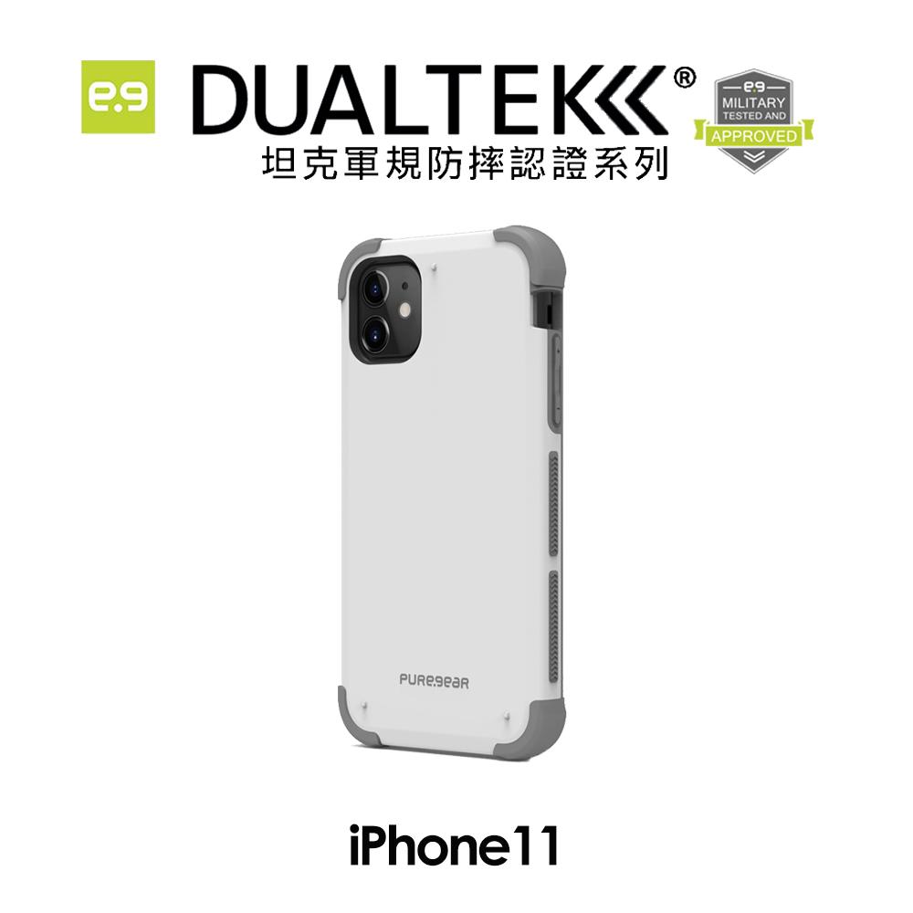 普格爾 坦克軍規殼 白 iPhone 11