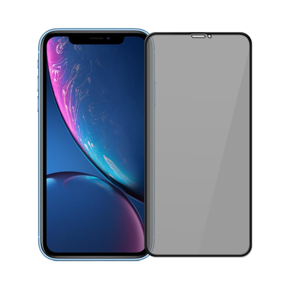 【SHOWHAN】iPhone 11 /iPhone XR 高透防窺9H鋼化玻璃保護貼-黑