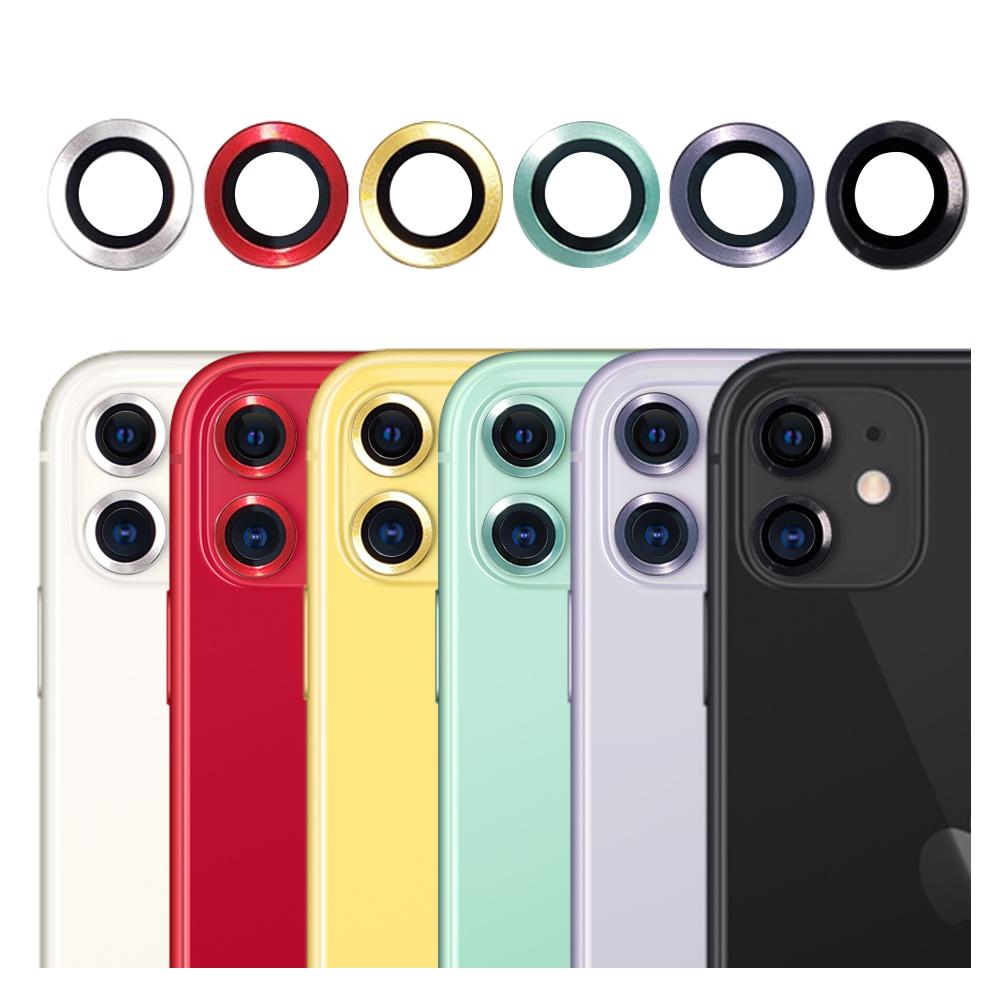 imos iPhone11 6.1吋 藍寶石 鏡頭保護鏡/保護貼/保護框