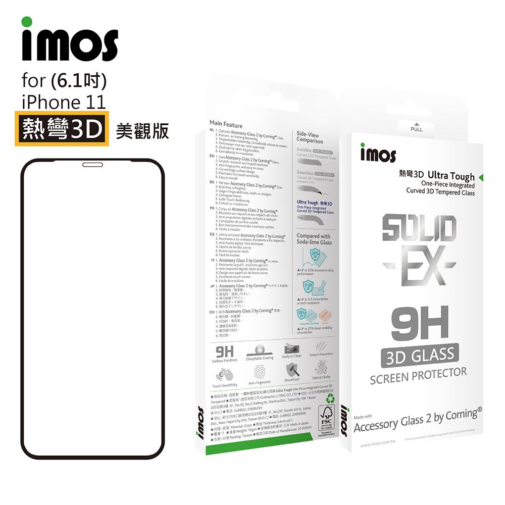(買就送專屬配件包)iMOS Apple iPhone 11 專用版 熱彎3D 玻璃螢幕保護貼