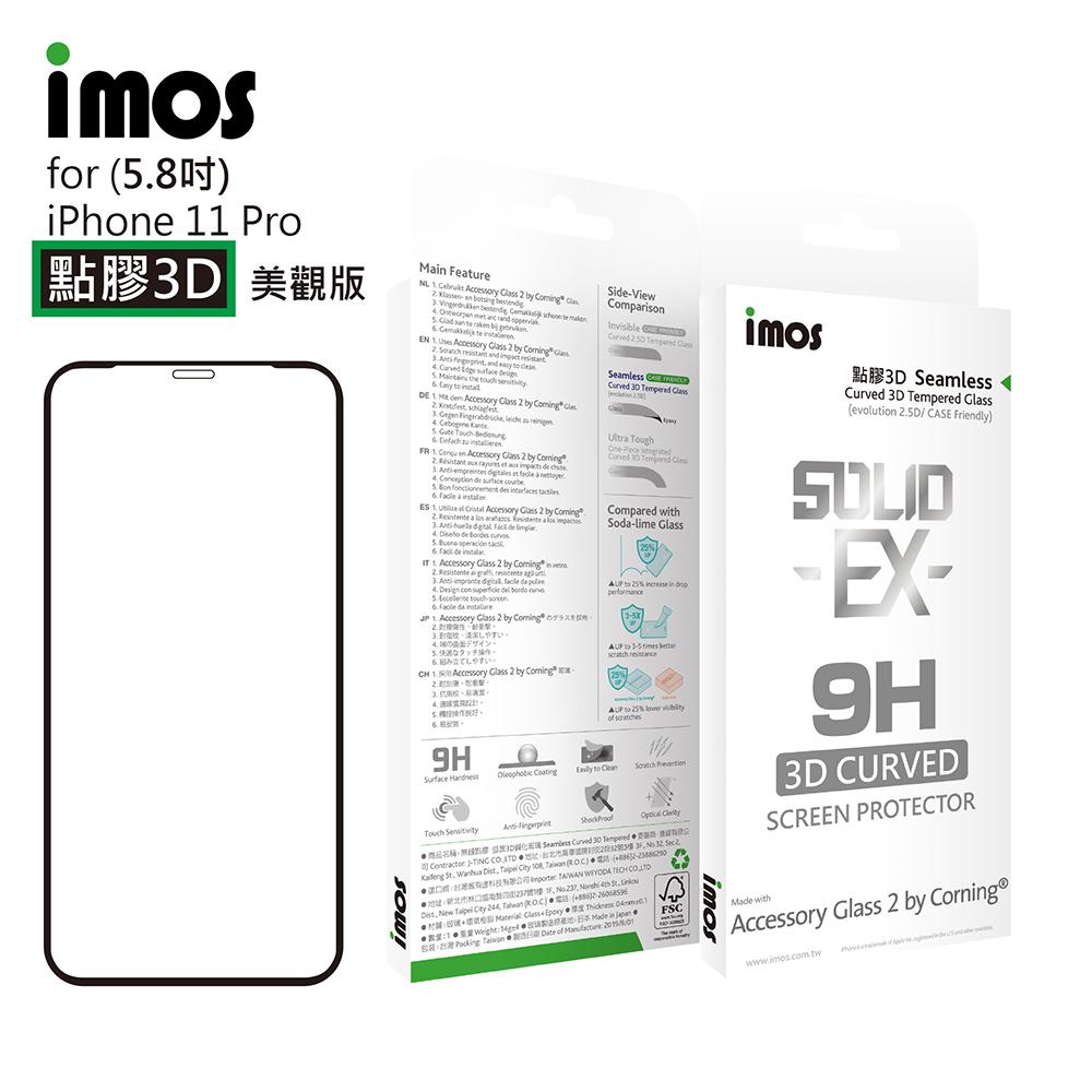 (買就送專屬配件包)iMOS Apple iPhone 11 Pro 專用版 點膠3D 玻璃螢幕保護貼