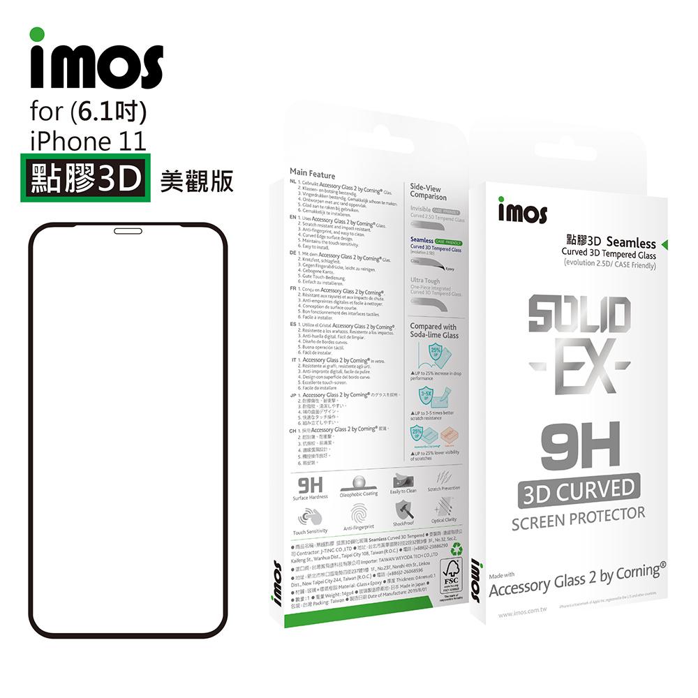 (買就送專屬配件包)iMOS Apple iPhone 11 專用版 點膠3D 玻璃螢幕保護貼