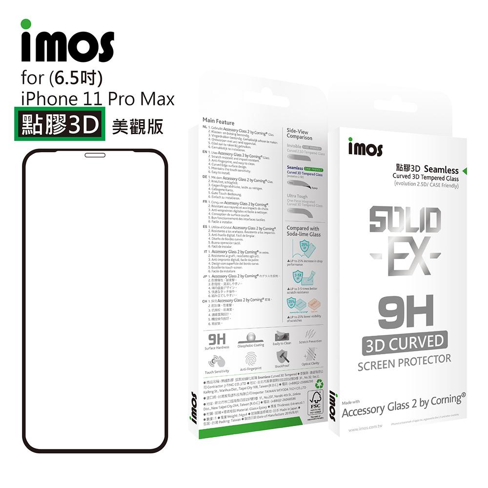 (買就送專屬配件包)iMOS Apple iPhone 11 Pro Max 專用版 點膠3D 玻璃螢幕保護貼