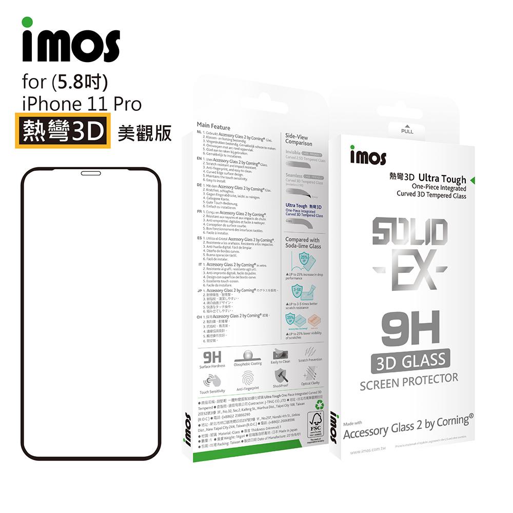 (買就送專屬配件包)iMOS Apple iPhone 11 Pro 專用版 熱彎3D 玻璃螢幕保護貼