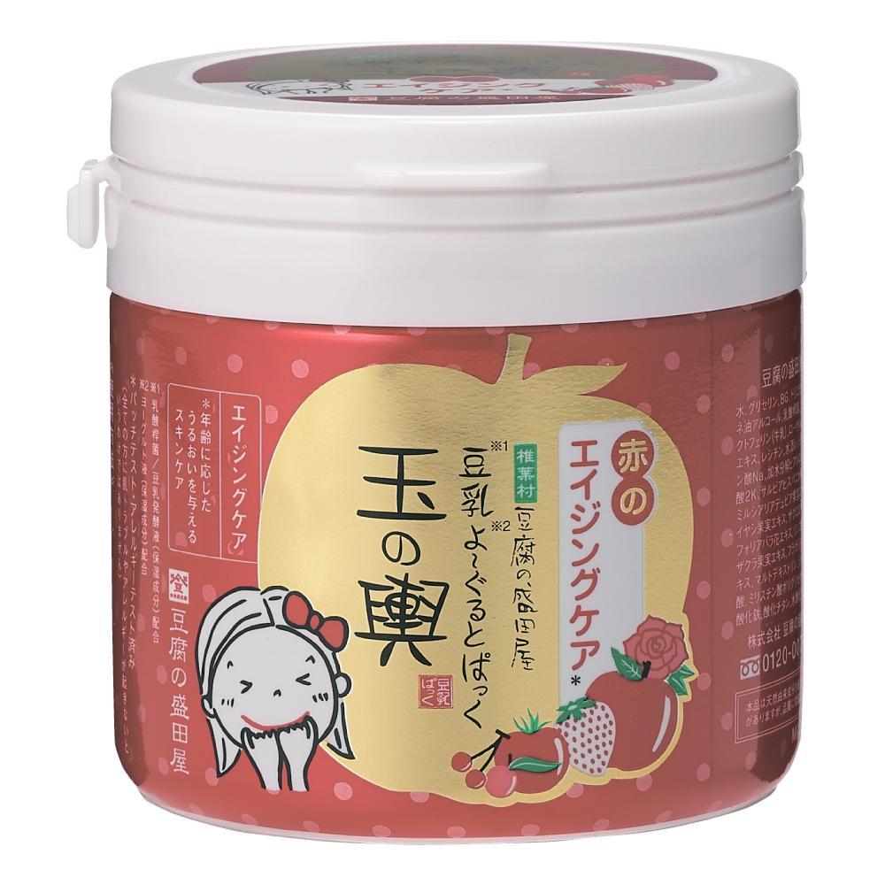 【買一送一】即期促銷 豆腐盛田屋 豆乳紅色植物萃取抗老修護敷膜
