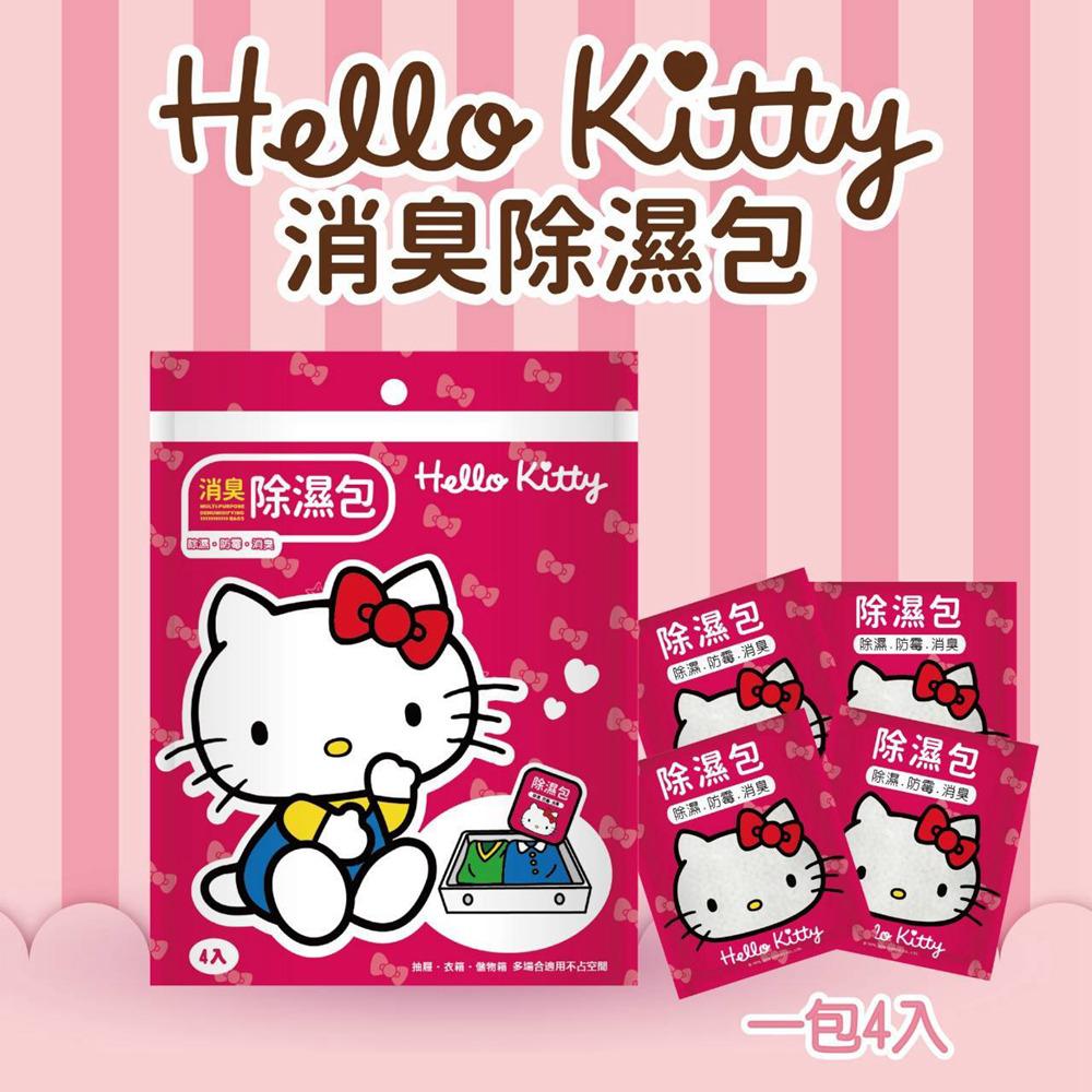 (10包1組)Hello Kitty除濕包(一包4入裝)  防霉 消臭
