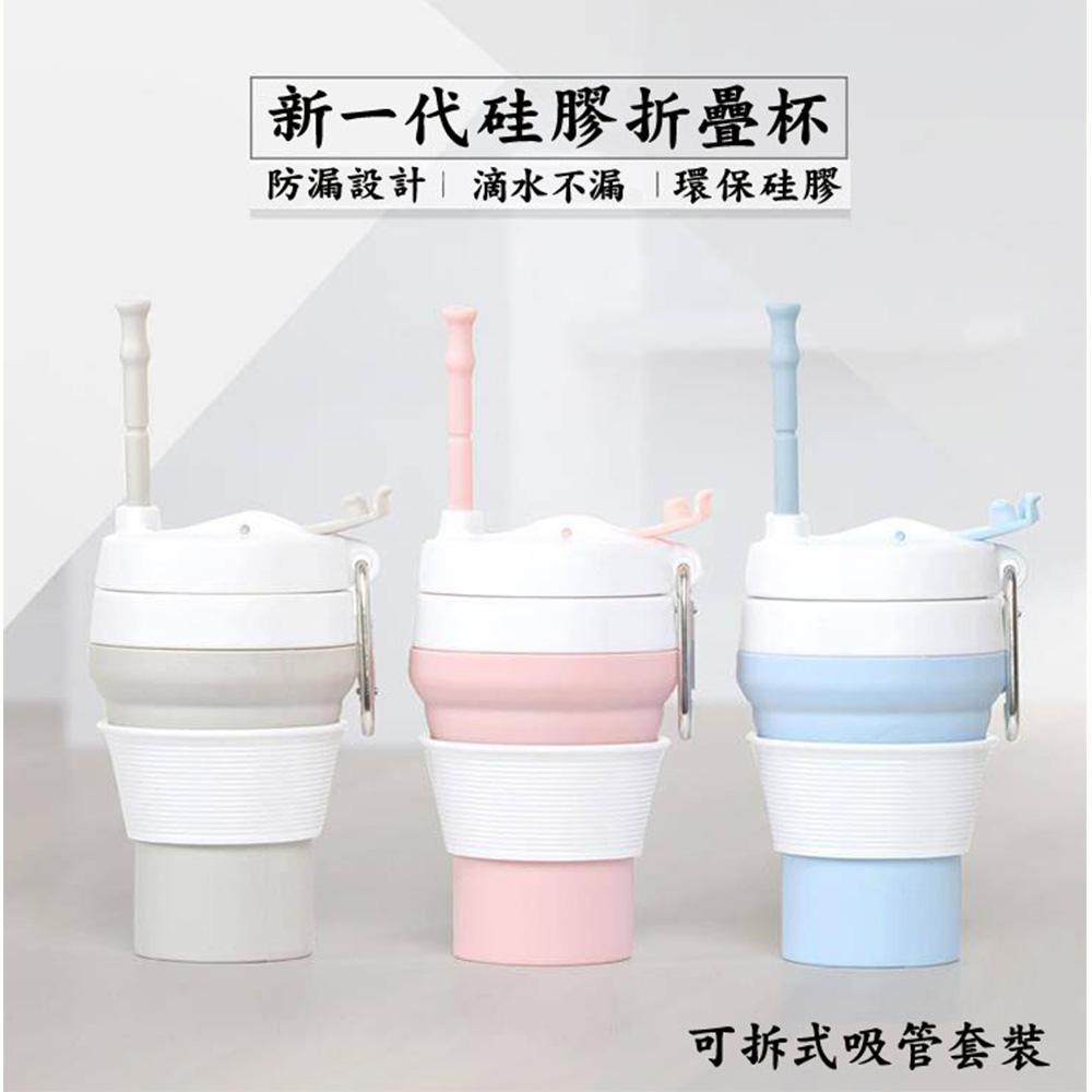 (2個1組)矽膠伸縮杯 環保 矽膠摺疊杯