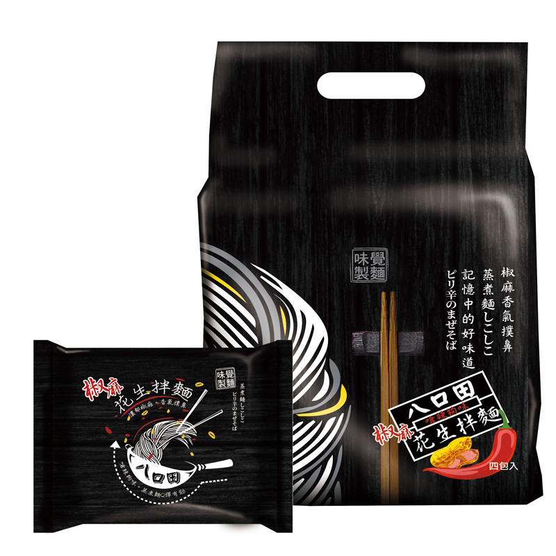 八口田椒麻拌麵2袋(4入/袋)加贈水煮瓜子1包
