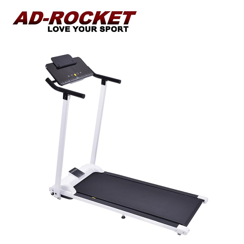 【AD-ROCKET】小折智能跑步機(全收折體積小)