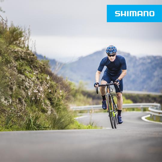 企業專屬★SHIMANO單車運動館年終慶