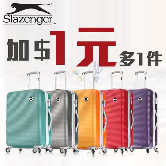 【Slazenger 史萊辛格】春旅強檔+1元多一件