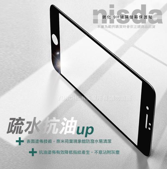 (複製)NISDA for 夏普 SHARP AQUOS S3 滿版鋼化 0.33mm玻璃保護貼-黑