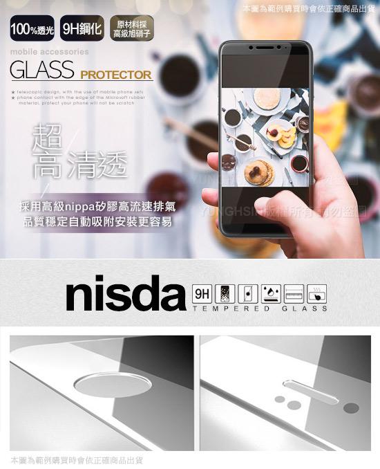 (複製)NISDA for 華碩 ASUS ZenFone 5Q  ZC600KL 滿版鋼化0.33mm玻璃保護貼-白