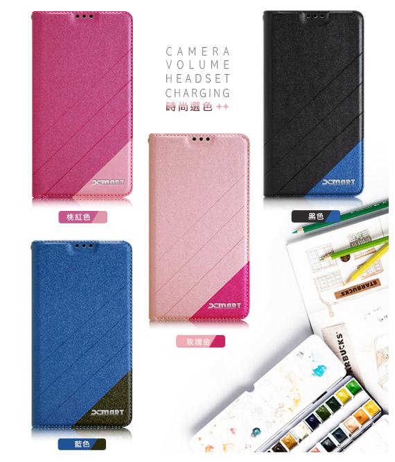 (複製)Xmart for 華碩 ASUS ZenFone 5Q ZC600KL 完美拼色磁扣皮套