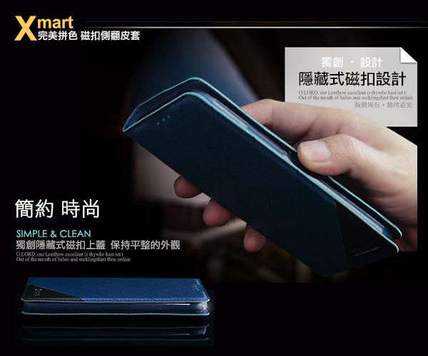 (複製)XM ASUS ZenFone 4 Max ZC554KL 5.5吋 完美拼色磁扣皮套