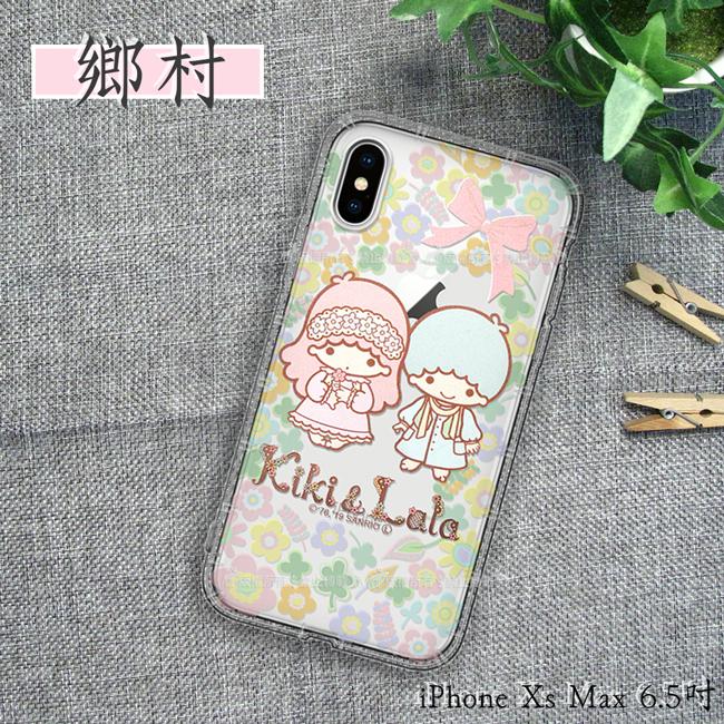 (複製)三麗鷗授權 Hello Kitty凱蒂貓 iPhone Xs Max 6.5吋 愛心空壓手機殼(吃手手) 有吊飾孔