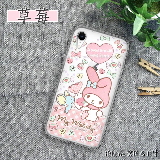 (複製)三麗鷗授權 Hello Kitty凱蒂貓 iPhone XR 6.1吋 愛心空壓手機殼(吃手手) 有吊飾孔