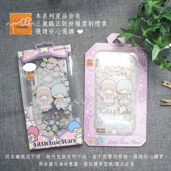 (複製)三麗鷗授權 Hello Kitty凱蒂貓 三星Samsung Galaxy J8 甜蜜系列彩繪空壓殼(小熊)有吊飾孔