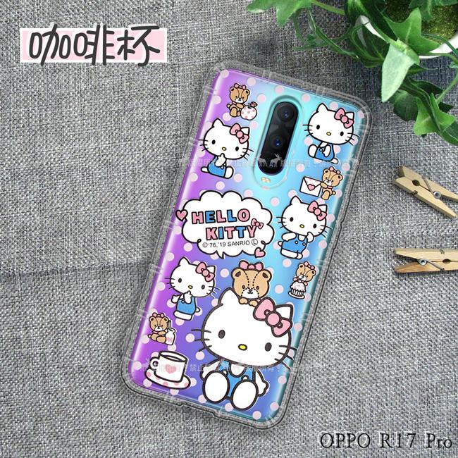 (複製)三麗鷗授權 Hello Kitty凱蒂貓 OPPO R17 Pro 愛心空壓手機殼(吃手手) 有吊飾孔