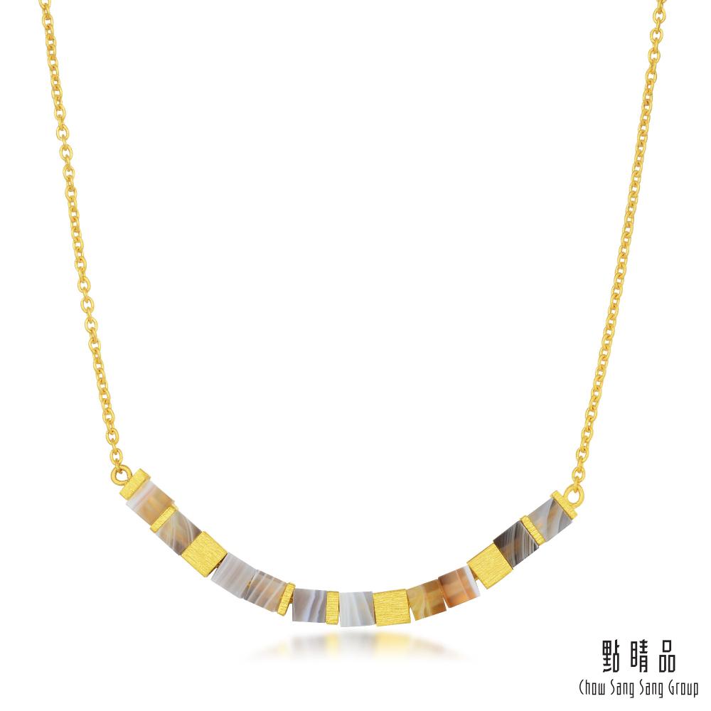 點睛品 g*系列 方形幾何瑪瑙黃金項鍊