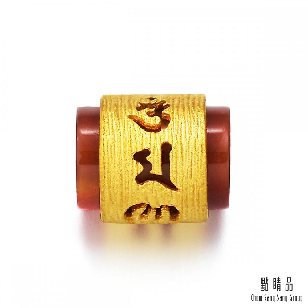 點睛品 文化祝福 大明咒瑪瑙轉運珠黃金吊墜(附贈紅繩)