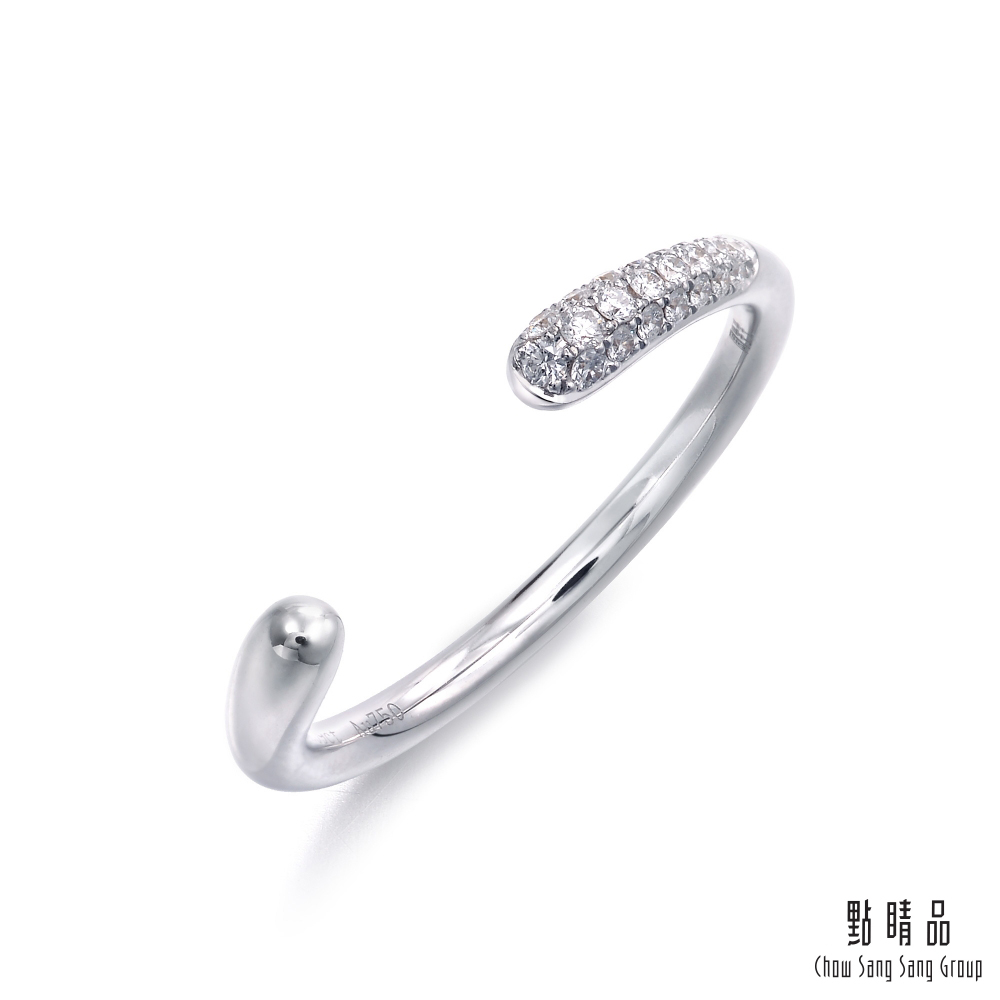點睛品 Fingers Play 18K金開口式鑽石戒指