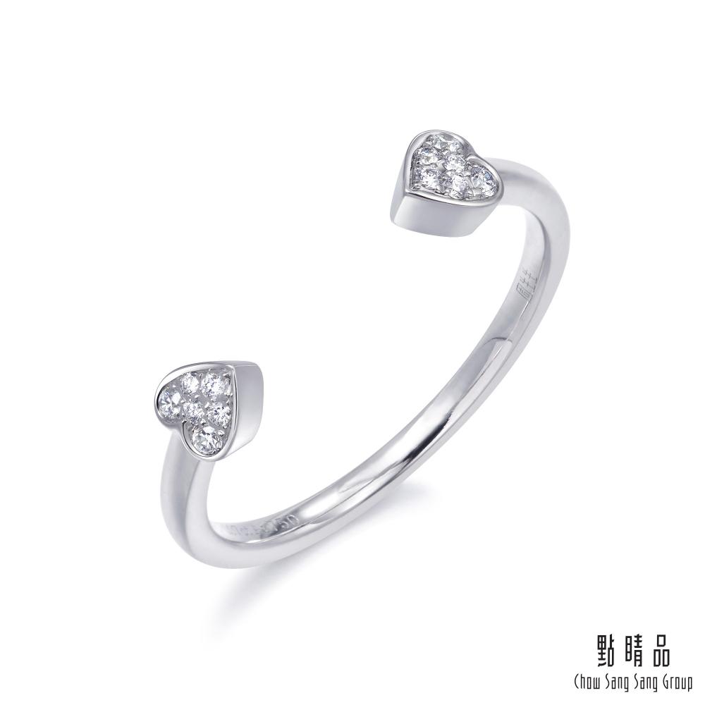 點睛品 Fingers Play 18K金閃耀之心開口式鑽石戒指