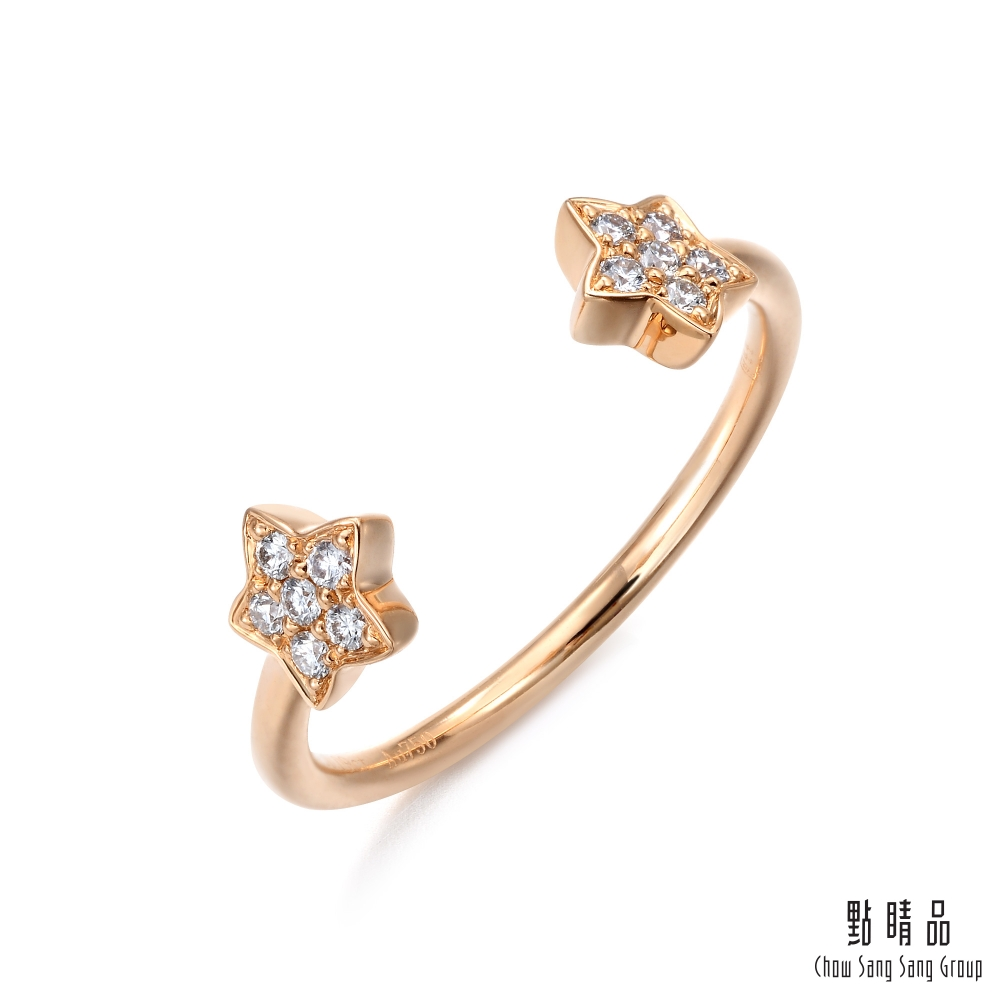 點睛品 Fingers Play 18K玫瑰金閃耀之星開口式鑽石戒指