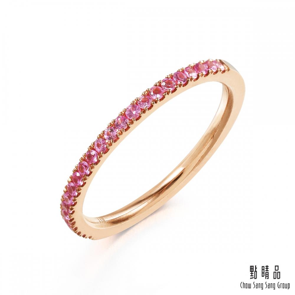 點睛品 Fingers Play 18K玫瑰金時尚粉紅藍寶鑽石戒指╱線戒