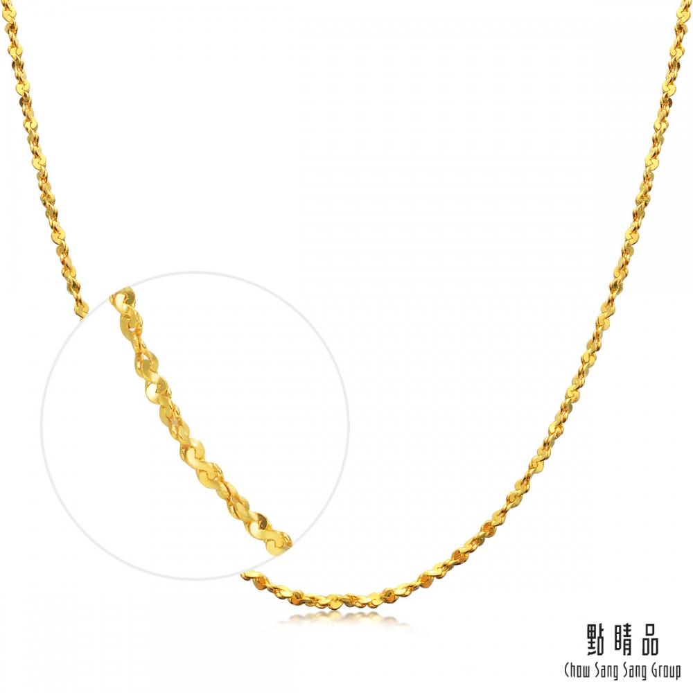 點睛品 機織素練 滿天星黃金項鍊45cm-計價黃金