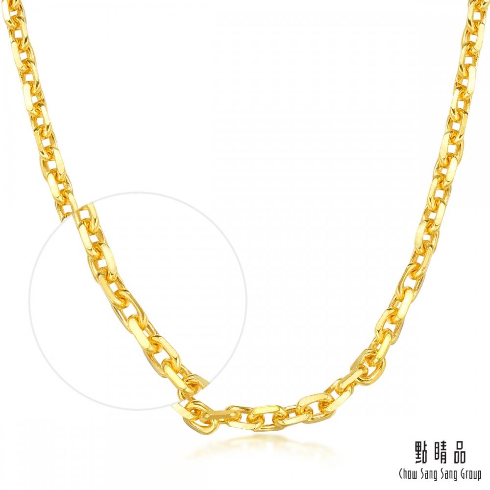 點睛品 萬字機織素鍊黃金項鍊40cm-計價黃金