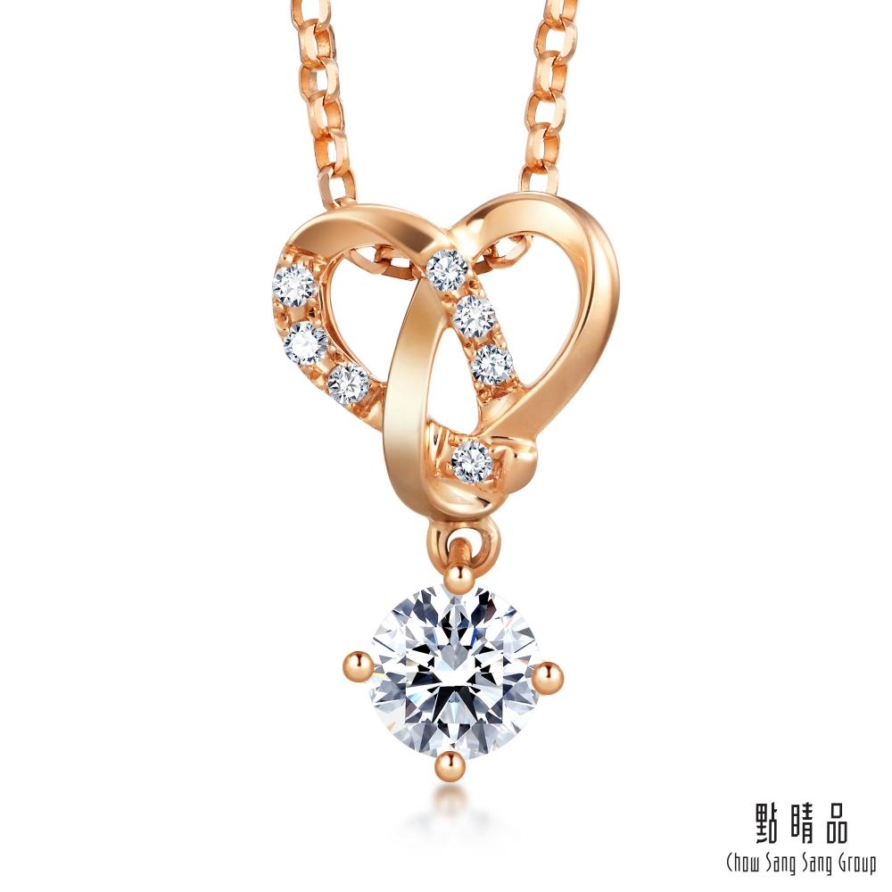點睛品 Promessa 19分 18K玫瑰金 同心系列 鑽石項鍊